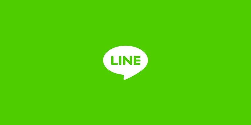 La nueva versión mejor de Line